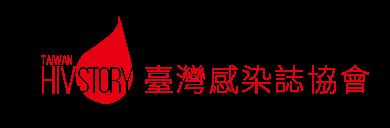 臺灣感染誌協會
